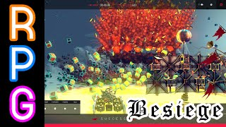 Besiege Download: Instant Win Machine