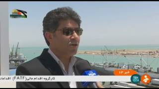 Iran Exporting goods & Potentials, Bushehr province پتانسيل صادرات كالا بوشهر ايران