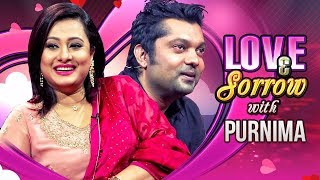 Love & Sorrow | TV Programme | Purnima, Shahriar Nazim Joy