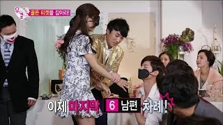 【TVPP】Song Jae Rim - Find me between other guys, 송재림 - 아내 소은, 목젖의 감촉만으로 송재림 찾기! @ We Got Married