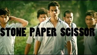 Stone Paper Scissor - Marathi Song - Aayna Ka Bayna - Sachin Khedekar, Amruta Khanvilkar