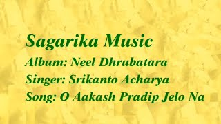 O Aakash Pradip Jelo Na | Srikanto Acharya | Bengali Popular Songs