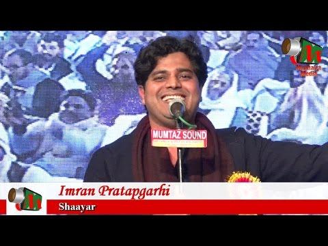 Imran Pratapgarhi Bara Ghazipur Mushaira 21 12 2016 JEEVAN SAAHAS TRUST Mushaira Media