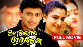 Tamil Full Movie   Unakkaga Piranthen [ உனக்காக பிறந்தேன் ]   Superhit Movie   Ft. Prashanth, Mohini