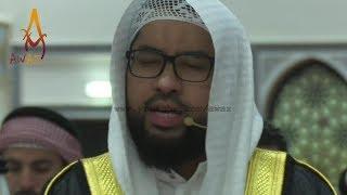 Best Quran Recitation 2017 | Emotional Recitation Amazing By Sheikh Abdul Wali Al Arkani  || AWAZ