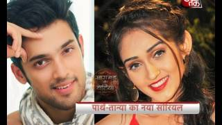 Parth Samthaan to make comeback from this serial.