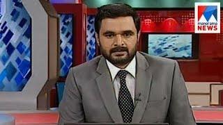 സന്ധ്യാ വാർത്ത   6 P M News   News Anchor - Ayyappadas   September 24, 2017    Manorama News