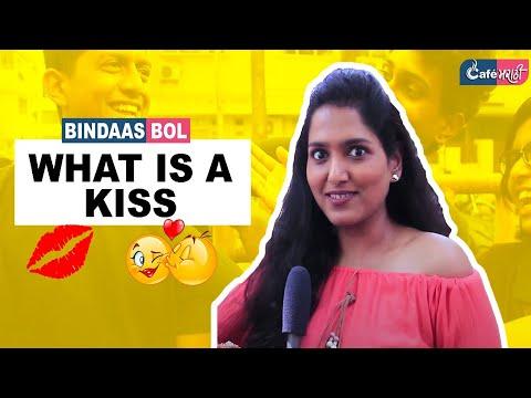 What is a Kiss?   Open Question   CafeMarathi - Bindaas Bol