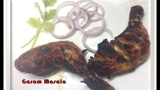 Al Faham Chicken / Arabian Grilled Chicken / Charcoal Grilled Chicken