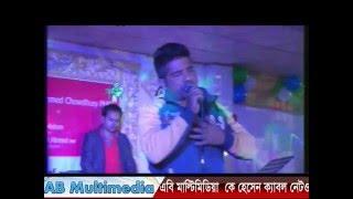 singer.jashim songs