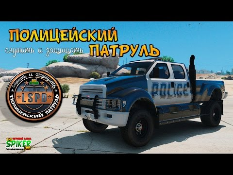 GTA 5 Полицейский патруль :LSPD Guardian VS Т-90 #39