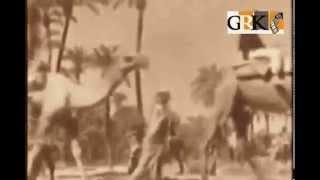 SHAH  E  MADINA YASRAB KE WALI   FULL NAAT HD]     SALIM RAZA   FILM   NOOR  E  ISLAM
