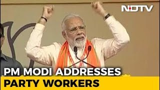 """""""Blessed To Be A BJP Worker,"""" Says PM Modi At Party"""