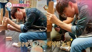 【TVPP】Eric Nam - DIY furniture making, 에릭남 - 가구도 잘 만드는 남편 @We Got Married