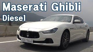 마세라티 기블리 디젤 시승기 1부, 이탈리안과 디젤의 조화? Maserati Ghibli Part1
