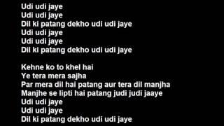 Udi Udi Jaye - Lyrics - Raaes - Full Video Song Official - Zee Music Company - Shah Rukh Khan