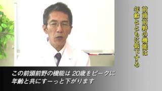 「脳力道場」監修の澤口俊之博士からのメッセージ