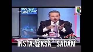 خل الهياط ينفعگ😂😂 يسب السعودية
