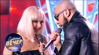 MC Doni и Натали - А ты такой | Субботний вечер от 24.09.16