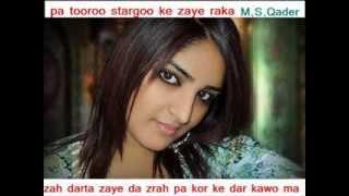 Bakhti pashto new song 2014 janan zama janan krre khudaya da me day arman