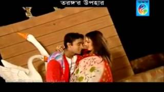 O BOndhu LaL GoLapi ♫ ♪ ♫ ♪ Sharif Uddin.mp4