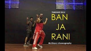 Ban Ja Rani | Tumhari Sulu | Kiran J | DancePeople Studios