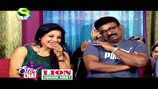 Star Chat : A Chat With The Crew Of Orayiram Kinakkalal | ഒരായിരം കിനാക്കളാൽ | 7th April 2018