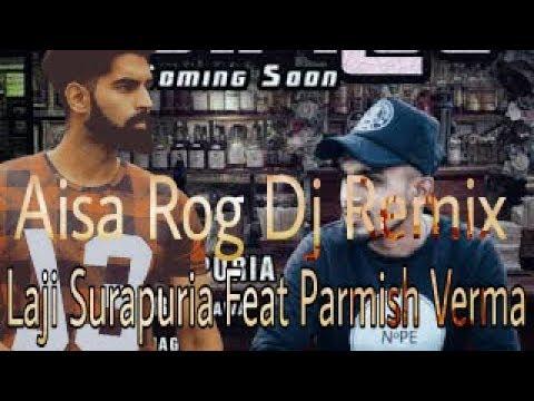 Xxx Mp4 Aisa Rog Laji Surapuria Remix Dj Akash 9050750733 3gp Sex