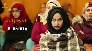 جامعة القدس تكرم عالم الرياضيات الفلسطيني ادريس تيتي
