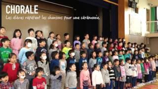 L'école Japonaise (sous-titres)