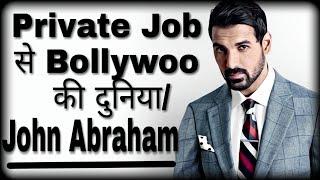 John abraham biography/ john success life story/  hindi/urdu