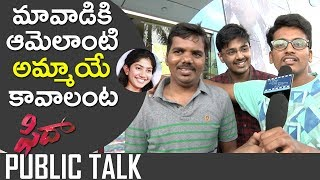 Fidaa Movie Genuine Public Talk | Varun Tej | Sai Pallavi | Sekhar Kammula | Dil Raju | TFPC