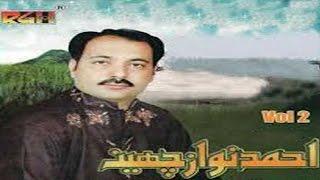 Daikh We Sanwal