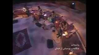 هۆمای مهستان پهشیمانم  - homay mastan pashiman m