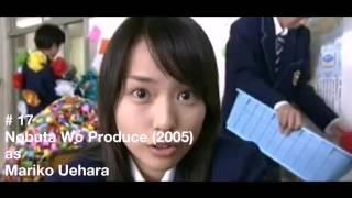 17 Erika Toda Dramas
