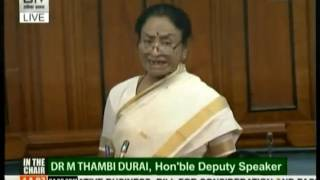 Ratna De Nag speaks on The National Institute of Petroleum and Energy Bill, 2017 in LS