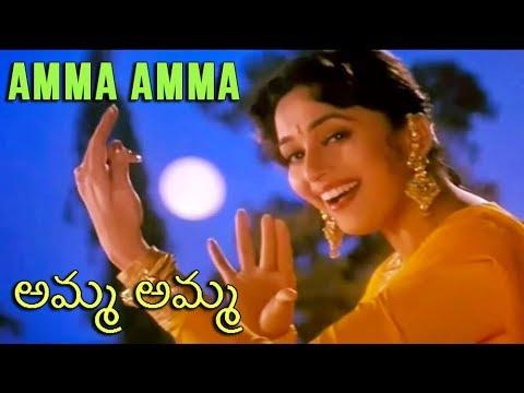 Salman Khan & Madhuri Dixit - Premalayam - Amma Amma
