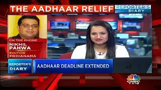 SC Extends Aadhaar Linkage Deadline Indefinitely