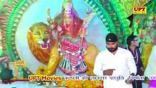 गुरु का  ज्ञान सबसे बड़ा बताया //rinku tanwar//by upt movies