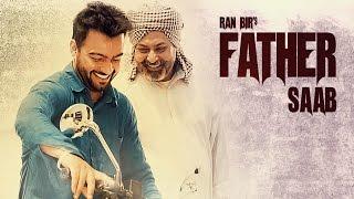 New Punjabi Songs 2016 | Father Saab | Ran Bir | DJ Duster | Latest Punjabi Songs 2016 | T-Series
