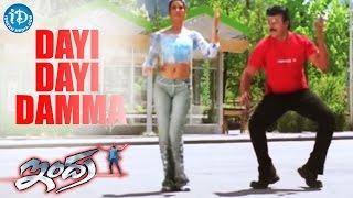 Indra Movie - Dayi Dayi Damma Video Song || Chiranjeevi || Sonali Bendre || Mani Sharma