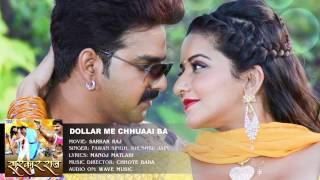 कइसे में चुम्मा लियाईल बा - Pawan Singh - Dollar Me Chhuai - SARKAR RAJ - Bhojpuri Hot Song 2016 new