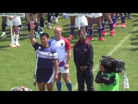Xxx Mp4 Sanix Wold Rugby Youth Tournament 2017 開会式 3gp Sex