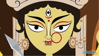The Story of Goddess Durga | Mocomi Kids