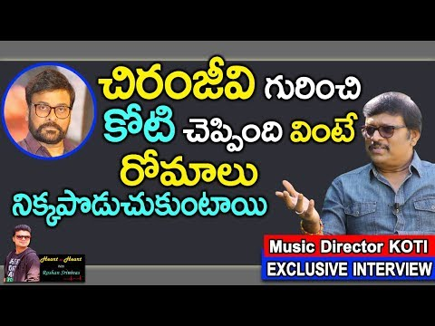 Xxx Mp4 Music Director Koti About Mega Star Chiranjeevi Exclusive Interview Heart To Heart With Roshan 3gp Sex