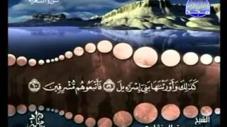19 - ( الجزء التاسع عشر ) القران الكريم بصوت الشيخ المنشاوى