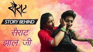 Sairat | Story Behind Song Sairat Jhala Ji | Ajay Atul Songs | Marathi Movie 2016