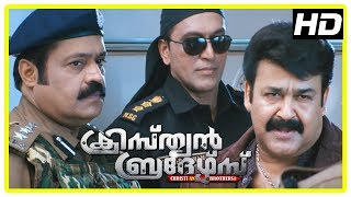 Christian Brothers Movie | Best Of Suresh Gopi Scenes | Mohanlal | Sarath Kumar | Dileep | Kaniha