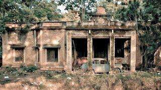 যে বাড়িতে ঢুকলে কেউ বেঁচে ফিরে না! || Most Mysterious House || Sokher Reporter