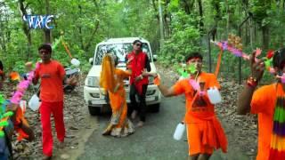 Damru Baji की ना बाजी | Hamre Bhole Jogiya | Jitendra Tripathi | Bhojpuri Kanwar Bhajan 2015